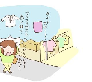 OL生活0章目:OLっぽい服が無い