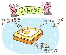 ルイボスティーと美味しいパン