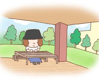 公園公園ぼくらの公園