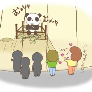 土曜日の上野動物園には幸せオーラが蔓延していた