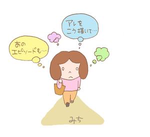 思考と歩行の関係性