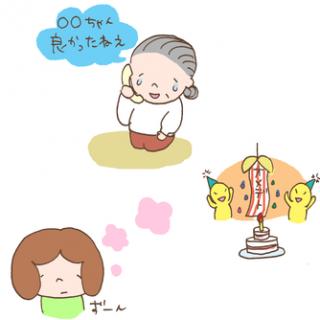 佐野さんとか小保方さんとか