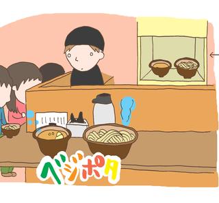二代目えん寺のベジポタつけ麺