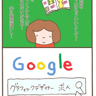 Illustratorって何ですのん? #08