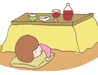 コタツで寝てしまいました