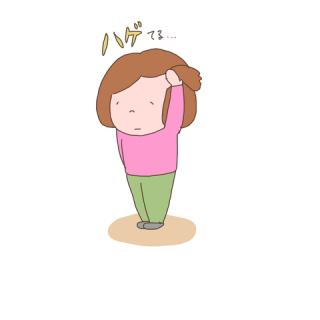 女のハゲ問題に割と悩んでいる
