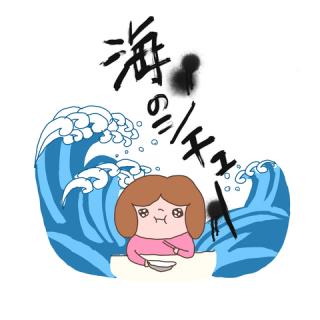 ぷりんぷりん生牡蠣は海のミルクを通り越してもはやシチュー【エカイエ中野】