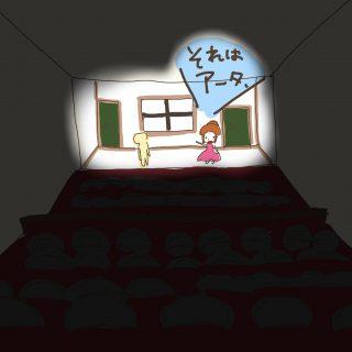 徹子の舞台を観てきたよ