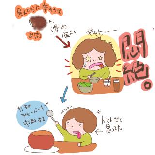 韓国料理てじやにて、私は韓国にトリップしていた【ウラなんば】