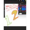【Procreate】最初に戸惑う機能まとめ!「ペンの作成」「塗りつぶし」「画像の保存」