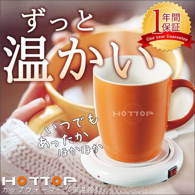 hotop_sn_02