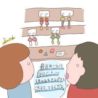 夜の京都で雑貨を見たりお茶したり。