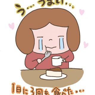 関西人がオススメする大阪土産は絶対にコレ