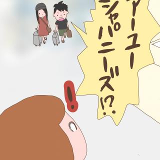 【ベトナム女ひとり旅1】まさかの荷物が無い…!?!?