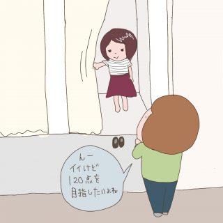 週末阿佐ヶ谷ぶらり旅〜デート服を買いに〜