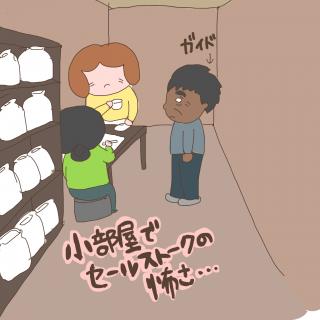 【ベトナム女ひとり旅5】ベトナムのスーパーで置き去りになった私は…