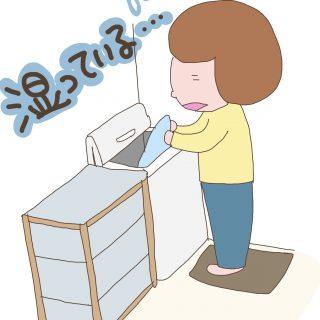 【1人暮らし快適化プロジェクト】乾燥機を使おう