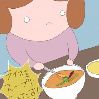 婚約の話を聞きながらスープカレー@新宿_東京ドミニカ