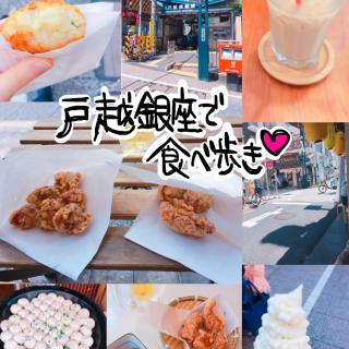 【東京再発見ツアー】戸越銀座商店街で食べ歩き