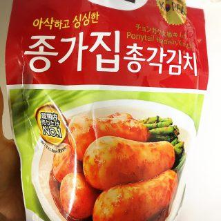 韓国人youtuberが可愛すぎてキムチいっぱい食べてる