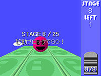 flyingjump3_2s