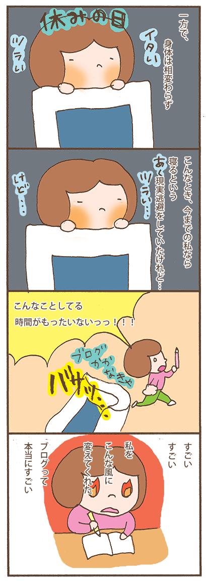 41-txt_01