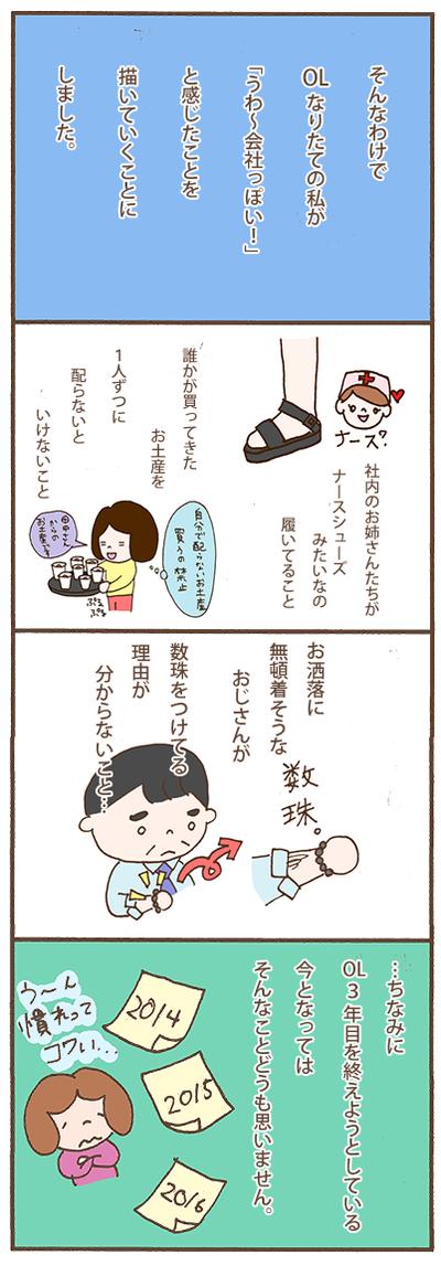 38-txt_01