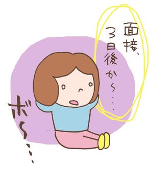 宣伝1:コッペパンアイスちゃん...